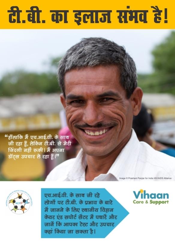 Hindi Poster-2